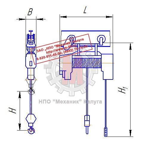 Электропроводки в пожароопасных помещениях